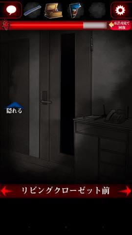 Th  脱出ゲーム ひとりかくれんぼ-暗闇からの脱出-   lv3 10