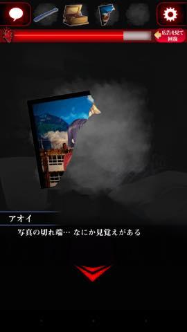 Th  脱出ゲーム ひとりかくれんぼ-暗闇からの脱出-   lv3 9