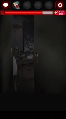 Th  脱出ゲーム ひとりかくれんぼ-暗闇からの脱出-   lv4 9