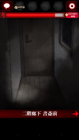 Th  脱出ゲーム ひとりかくれんぼ-暗闇からの脱出-   lv5 9