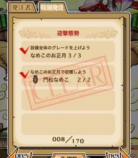 Th 2607