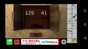 Th 脱出ゲーム ザ・ハッピーエスケープ10  攻略 48