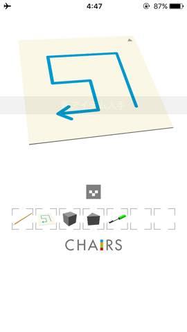 Th  脱出ゲーム 椅子 攻略 3013