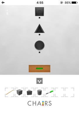 Th  脱出ゲーム 椅子 攻略 3023