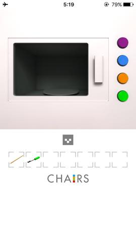 Th  脱出ゲーム 椅子 攻略 3041