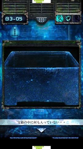 Th 脱出ゲーム 海底神殿からの脱出 攻略 lv17 4
