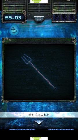 Th 脱出ゲーム 海底神殿からの脱出 攻略 lv23 0