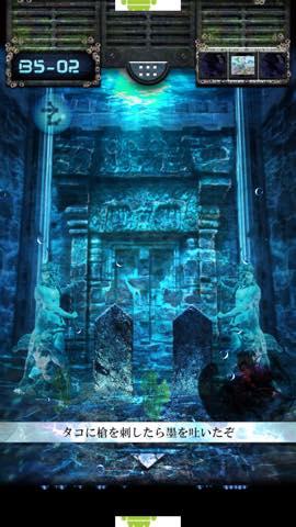Th 脱出ゲーム 海底神殿からの脱出 攻略 lv23 3