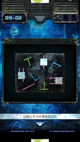 Th 脱出ゲーム 海底神殿からの脱出 攻略 lv23 4