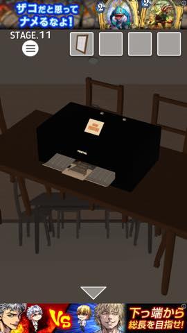 Th 脱出ゲーム Night Room   攻略 lv11 2