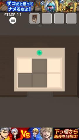 Th 脱出ゲーム Night Room   攻略 lv11 4