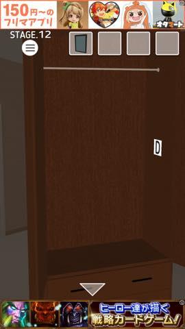 Th 脱出ゲーム Night Room   攻略 lv12 3