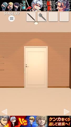 Th 脱出ゲーム Night Room   攻略 lv2 5