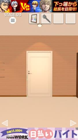 Th 脱出ゲーム Night Room   攻略 lv3 4