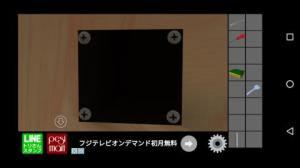 Th 脱出ゲーム 畳の部屋からの脱出3 攻略 22