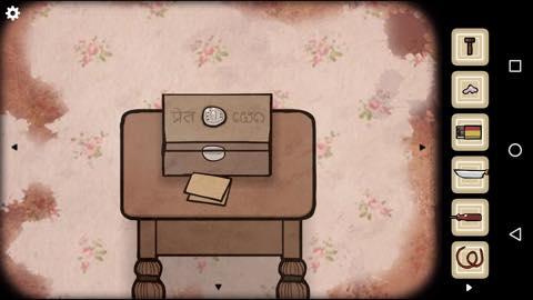 Th 脱出ゲーム Cube Escape: Birthday   攻略 47