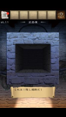 Th 脱出ゲーム 古城からの脱出!  攻略 lv11 6