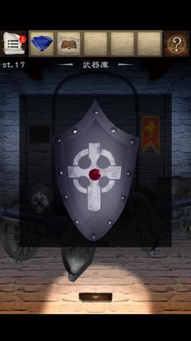 Th 脱出ゲーム 古城からの脱出!  攻略 lv17 1