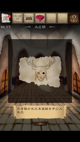 Th 脱出ゲーム 古城からの脱出!  攻略 lv17 4