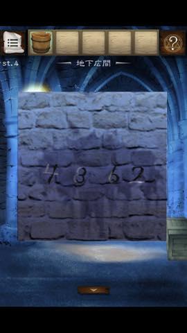 Th 脱出ゲーム 古城からの脱出!  攻略 lv4 2