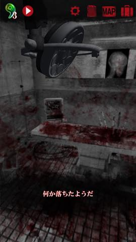 Th 脱出ゲーム 廃病院からの脱出 無影灯  攻略 52
