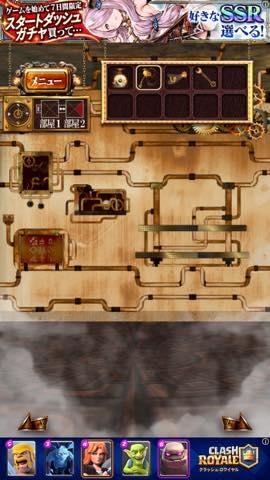 Th 脱出ゲーム 地下機関からの脱出 攻略 lv16 2
