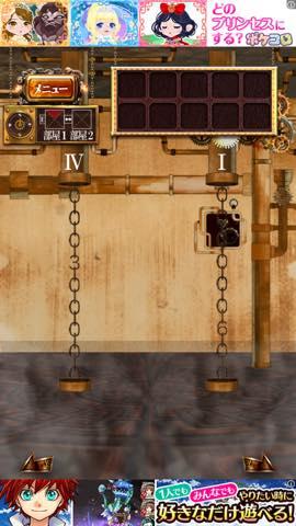 Th 脱出ゲーム 地下機関からの脱出 攻略 lv3 0