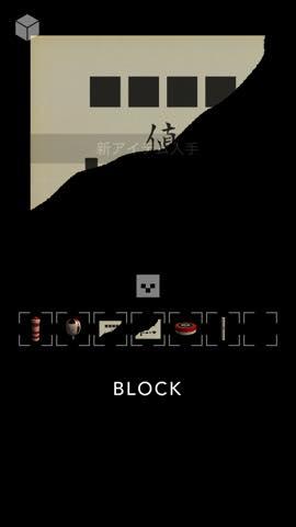 Th 脱出ゲーム ブロック   攻略 1634