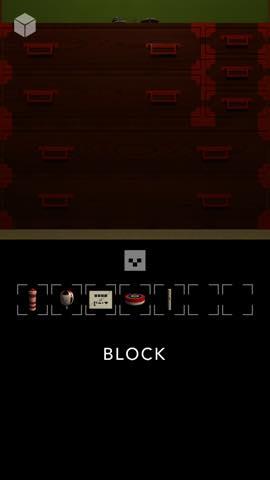 Th 脱出ゲーム ブロック   攻略 1637