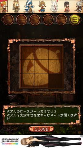 Th 脱出ゲーム 巣穴からの脱出  攻略 lv19 3