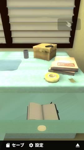 Th 脱出ゲーム 探偵事務所 助手からの挑戦 攻略 22