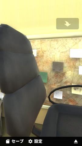 Th 脱出ゲーム 探偵事務所 助手からの挑戦 攻略 38