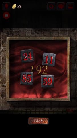 Th ホラー脱出ゲーム 赤い女   攻略 2211