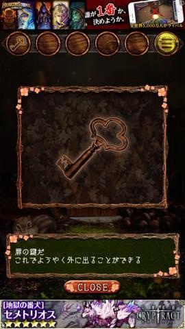 Th 脱出ゲーム 巣穴からの脱出  攻略 lv21 8