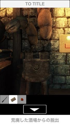 Th 脱出ゲームアプリ荒廃した酒場からの脱出 攻略 2466