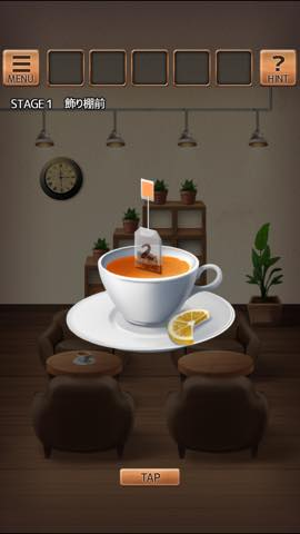 Th 脱出ゲーム 気まぐれカフェの謎解きタイム 攻略 lv1−0