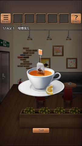 Th 脱出ゲーム 気まぐれカフェの謎解きタイム 攻略 lv1 3