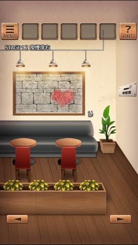Th 脱出ゲーム 気まぐれカフェの謎解きタイム 攻略 lv12 3