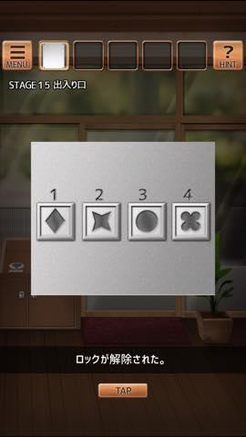 Th 脱出ゲーム 気まぐれカフェの謎解きタイム 攻略 lv15 7