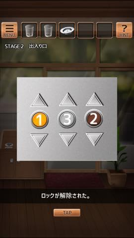 Th 脱出ゲーム 気まぐれカフェの謎解きタイム 攻略 lv2 7