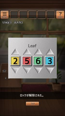 Th 脱出ゲーム 気まぐれカフェの謎解きタイム 攻略 lv3 5