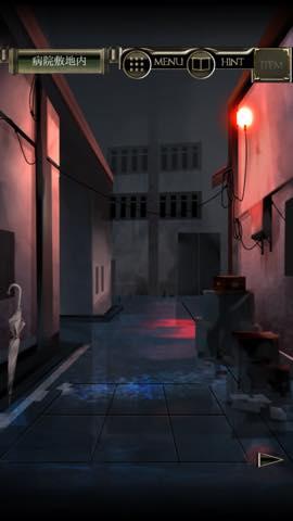 Th 脱出ゲーム 感染都市からの脱出    攻略   lv17 0