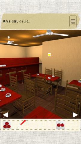 Th 脱出ゲーム 秋篠青果店 カフェのある果物屋からの脱出 攻略方法と謎の解き方 ネタバレ注意 2913