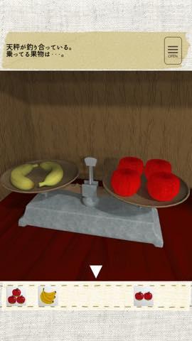 Th 脱出ゲーム 秋篠青果店 カフェのある果物屋からの脱出 攻略方法と謎の解き方 ネタバレ注意 2923