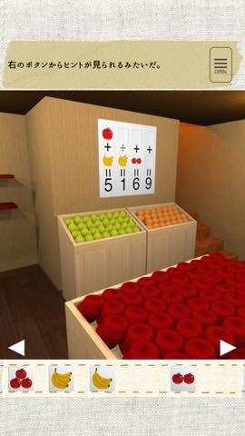 Th 脱出ゲーム 秋篠青果店 カフェのある果物屋からの脱出 攻略方法と謎の解き方 ネタバレ注意 2927