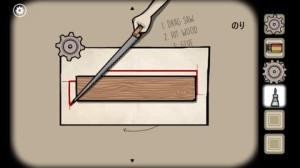 Th 脱出ゲーム Rusty Lake: Roots 攻略方法と謎の解き方 ネタバレ注意 452