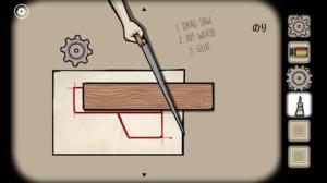 Th 脱出ゲーム Rusty Lake: Roots 攻略方法と謎の解き方 ネタバレ注意 453