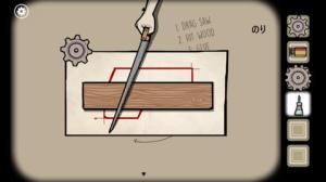 Th 脱出ゲーム Rusty Lake: Roots 攻略方法と謎の解き方 ネタバレ注意 457