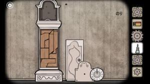 Th 脱出ゲーム Rusty Lake: Roots 攻略方法と謎の解き方 ネタバレ注意 462