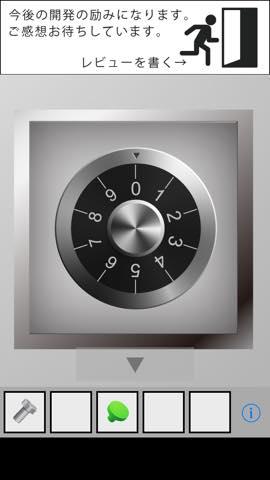 Th  脱出ゲーム Safebox(セイフボックス)  攻略方法と謎の解き方 ネタバレ注意。 2538
